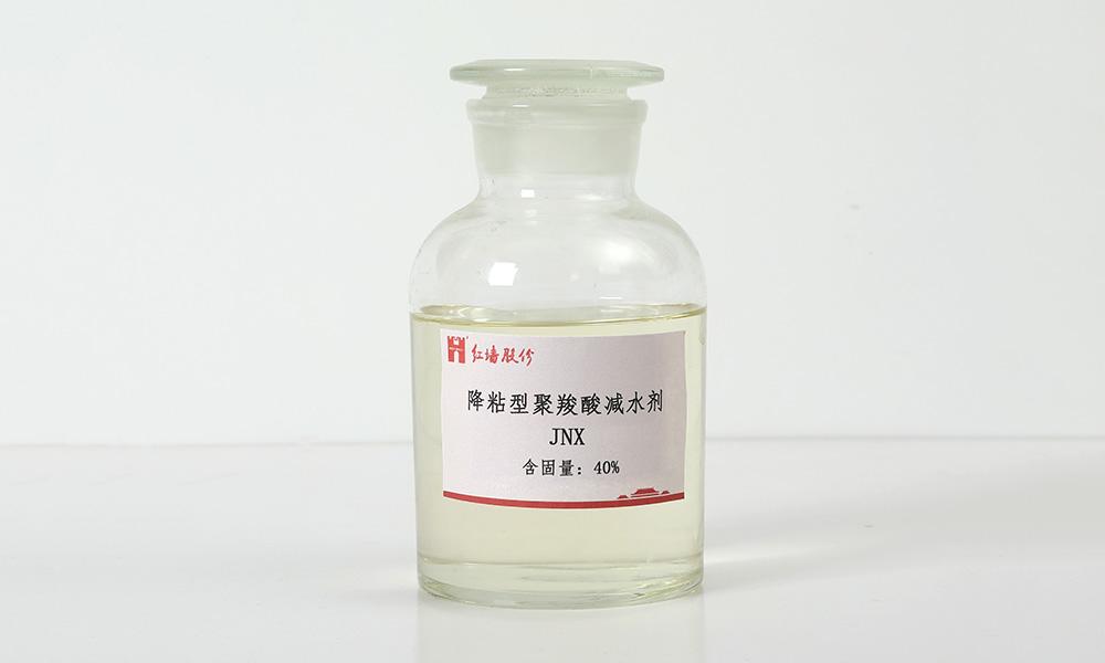 Polycarboxylate Superplasticizer (Liquid)