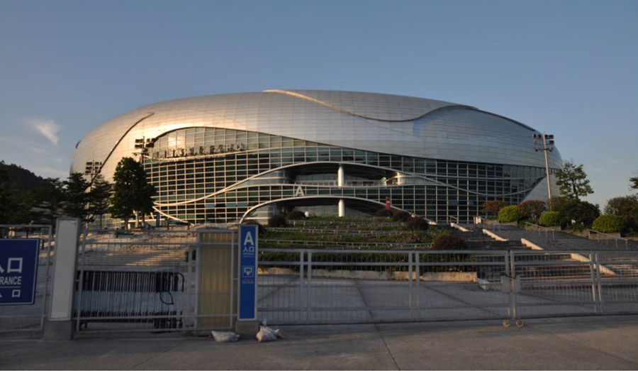 Guangzhou International Sports Arena, Guangdong