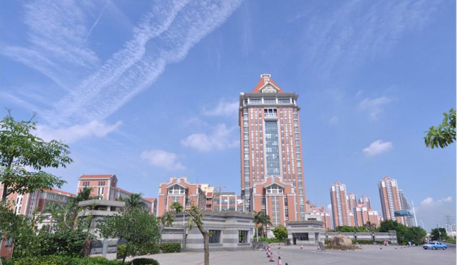 Xiamen University Town, Fujian